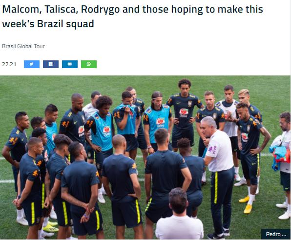 恒大队内第二位现役巴西国脚呼之欲出!曝中超神锋有望打动国家队