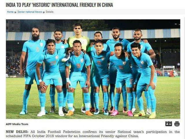 """FIFA排名出炉:国足再降创新低 离印度队仅""""一步之遥"""""""