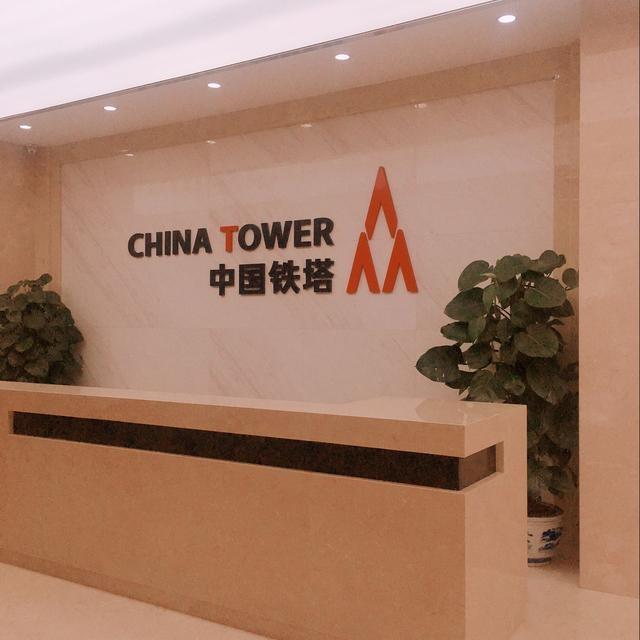 阿里巴巴或与中国铁塔联手放大招,马云又看中了哪一个领域?