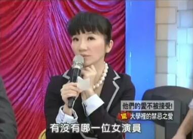 """张钧甯一叫周迅""""姐姐"""",我就肝疼"""