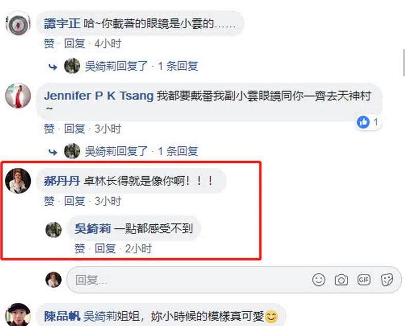 小龙女吴卓林公开晒结婚戒指?和30岁女友仍旧爱得很缠绵