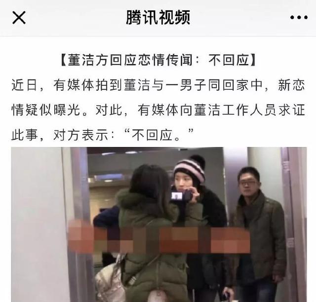 网友偶遇董洁带顶顶逛菜市场过中秋,不见绯闻男友踪影!