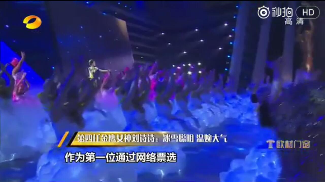 消失好久的刘诗诗终于出现了,网友都在议论她的头发!