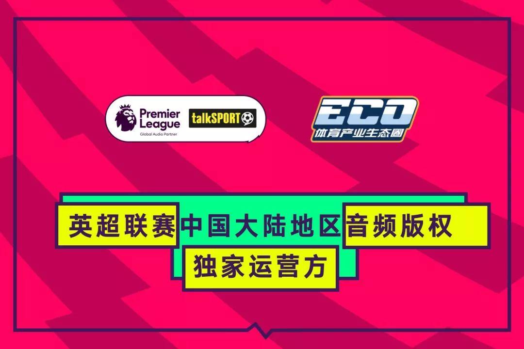 体育产业一周大事记(9.17