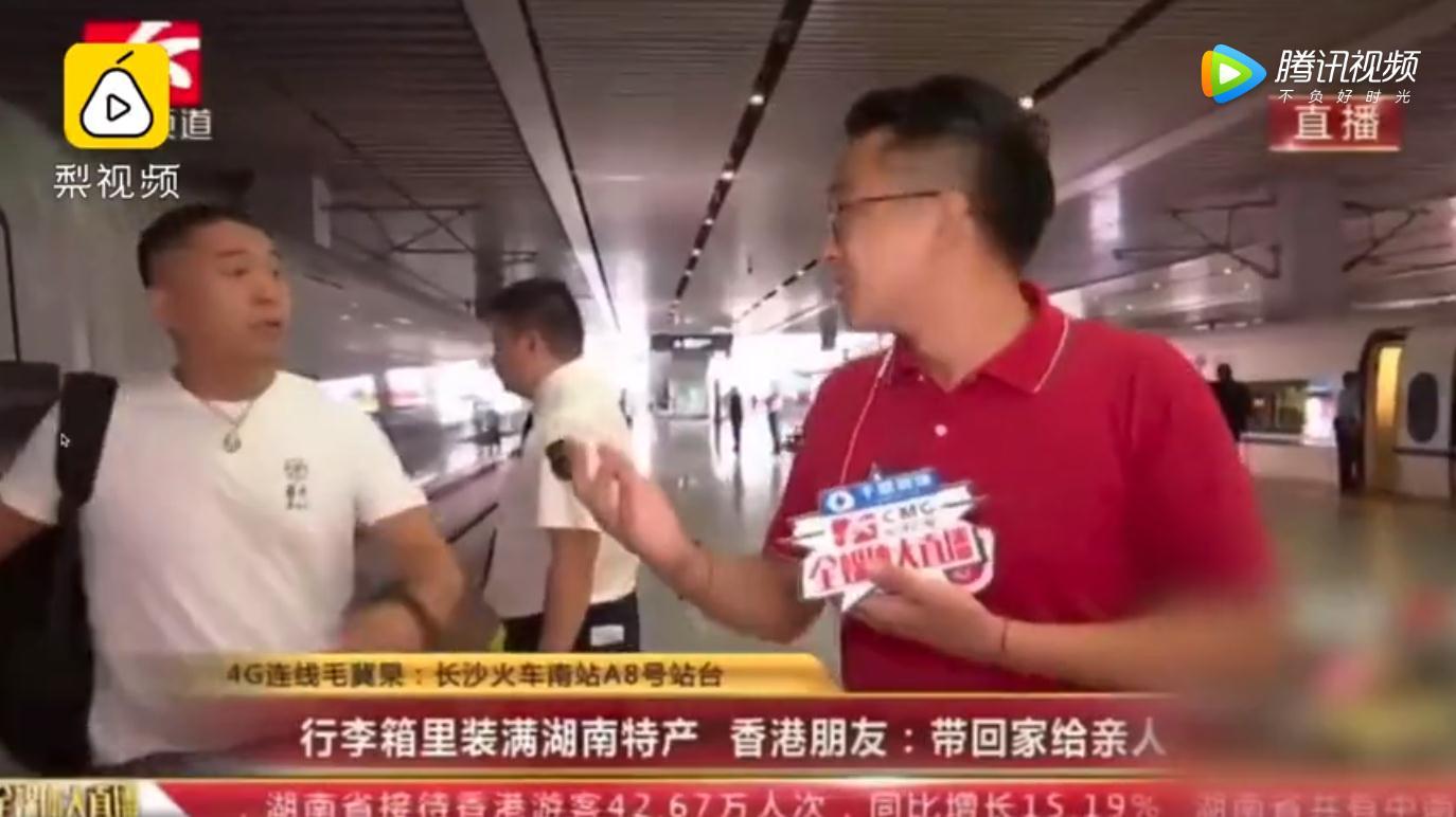 记者采访广深港高铁旅客致其误车?旅客本人回应