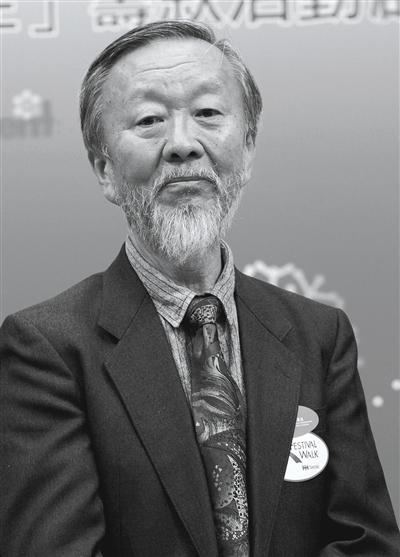 """诺贝尔物理学奖得主""""光纤之父""""高锟去世"""