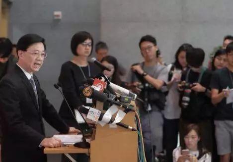 """""""港独""""组织香港民族党被禁 调查文件达700页"""