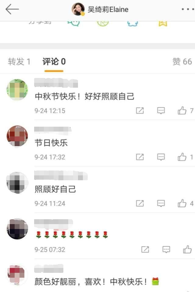 疑似结婚?吴卓林最新照片瘦骨嶙峋,但30岁女友却逆生长