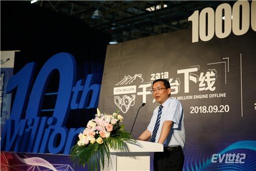 上海大众动力总成有限公司交付第1000万台发动机_广东快乐十分