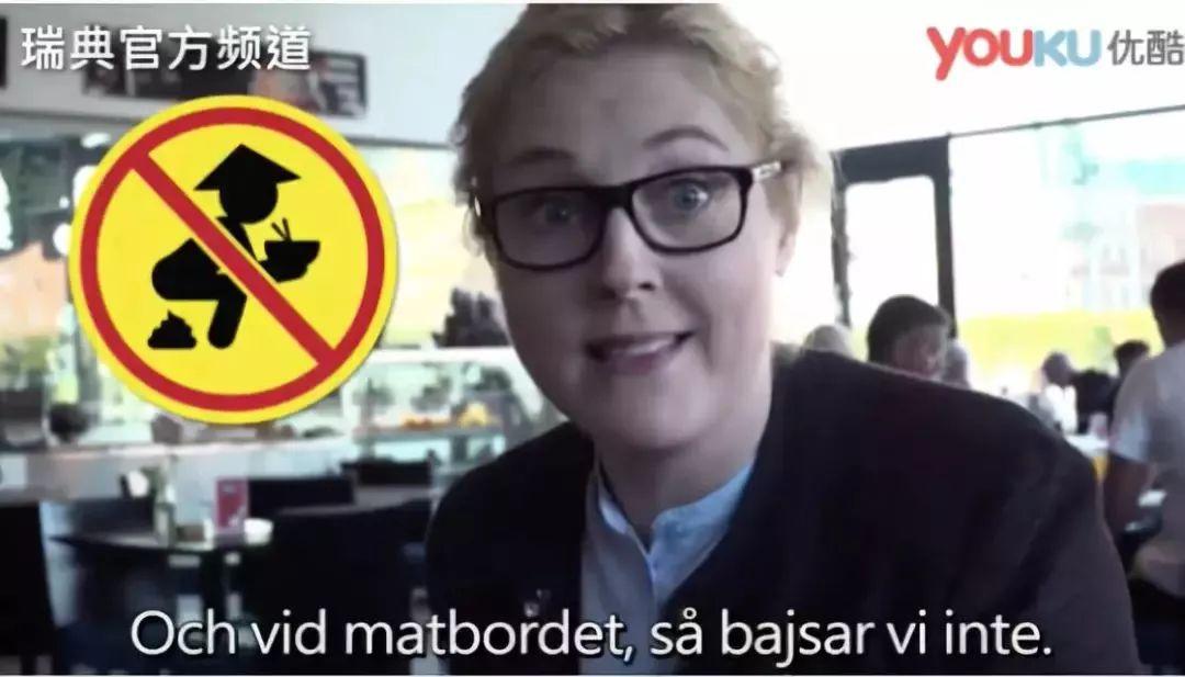 外交部回应瑞典播辱华节目 中方请求向瑞典政府引渡一名&quot