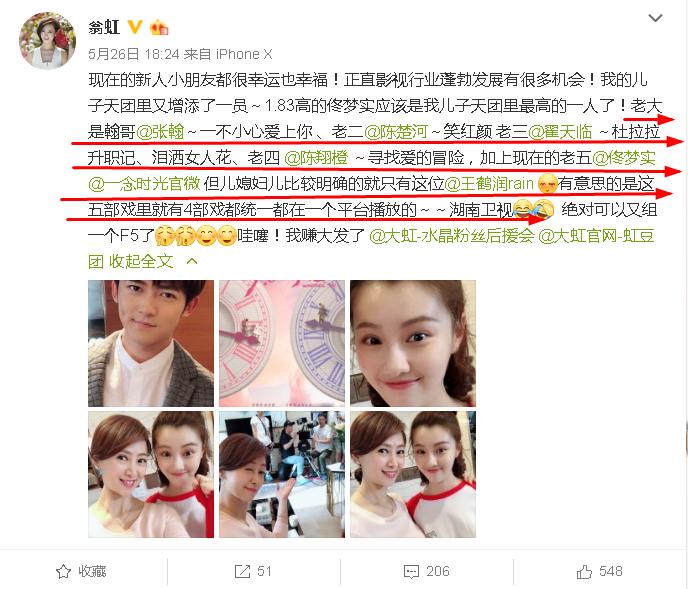 37岁的杨蓉和44岁的周迅都在扮少女,扒扒中年女星的现状和出路