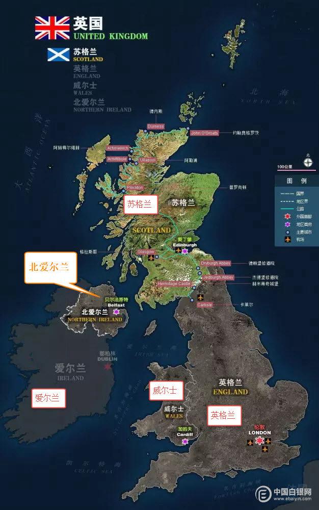 老白认为,在一个小岛上住久了,心量气度方面与大陆住民没法相比,英国