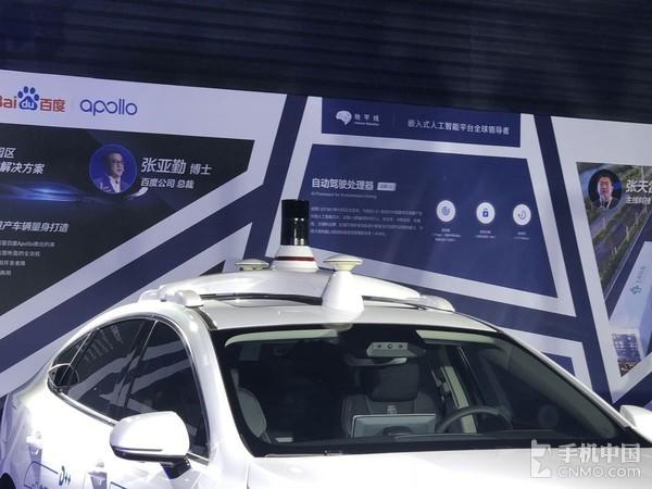 安装在比亚迪 秦Pro自动驾驶测试车上的传感器模组