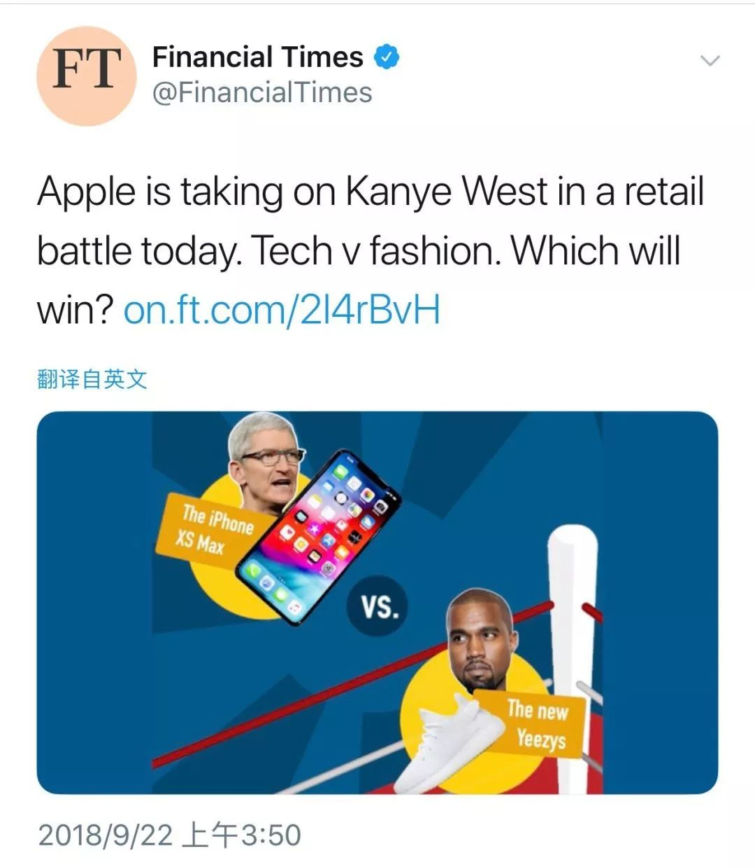 限量「椰子鞋」走进全民时代,破亿销售额背后是阿迪的爆款战略