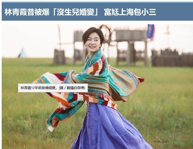 """林青霞離婚了?老公被曝包養""""上海妹""""小三,生下私生子上位!"""
