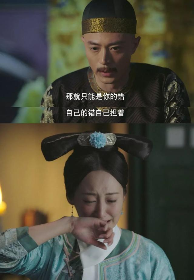 令妃结局太惨!被皇帝折磨至死,李纯直呼不敢再演坏人了!