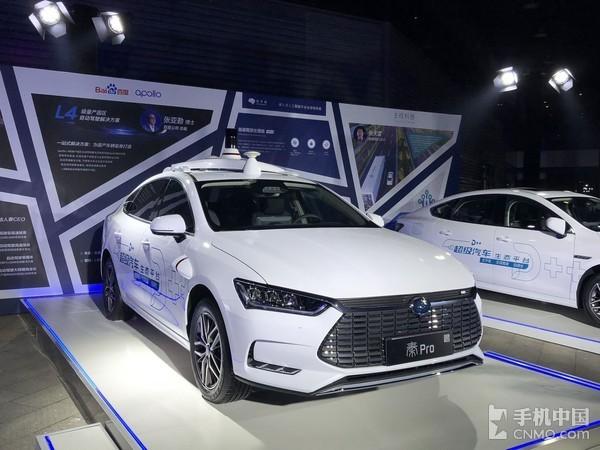 基于开放性,比亚迪 秦Pro可用于自动驾驶的开发