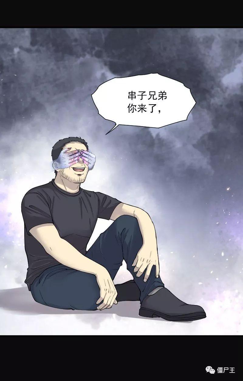 僵尸王漫画:剃头匠之211-215话a僵尸马场漫画图片