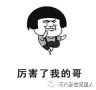 http://www.zgmaimai.cn/fangzhifushi/108002.html
