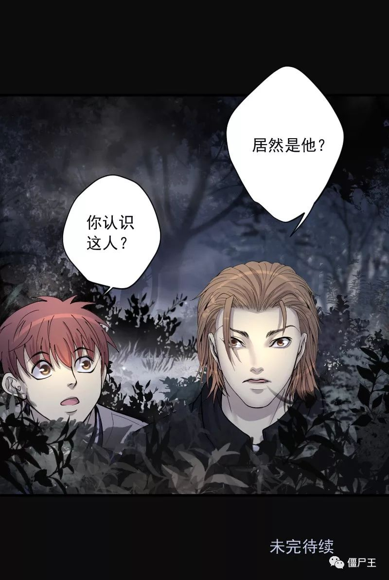 喜果王漫画:剃头匠之211-215话漫画喜剑三僵尸图片