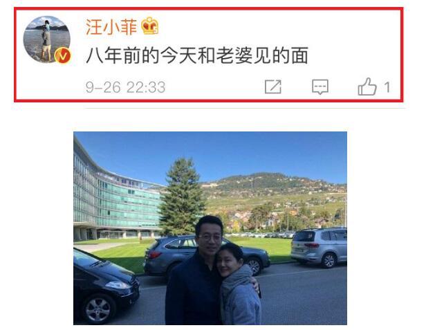"""袁巴元前任diss张雨绮""""精神失控"""",网友:又要离婚的节奏?"""