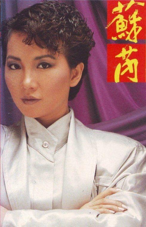 费玉清宣布退出娱乐圈,跟他同期成名的台湾歌手今何在?