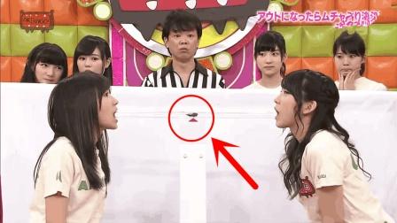 脑洞大开的日本综艺节目, 又一次让人大开眼界!
