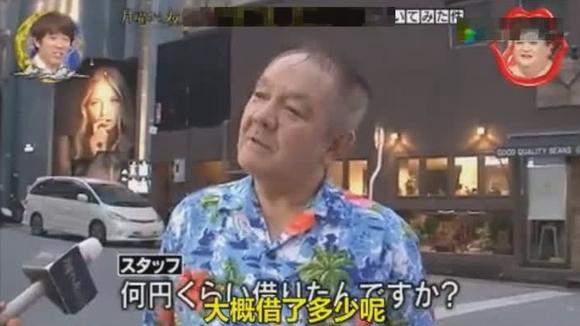 日本街头爆笑走访,每个路人都超有戏!