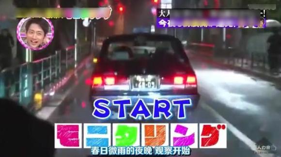 日本综艺,恶搞整蛊,幽灵伴你坐出租车!