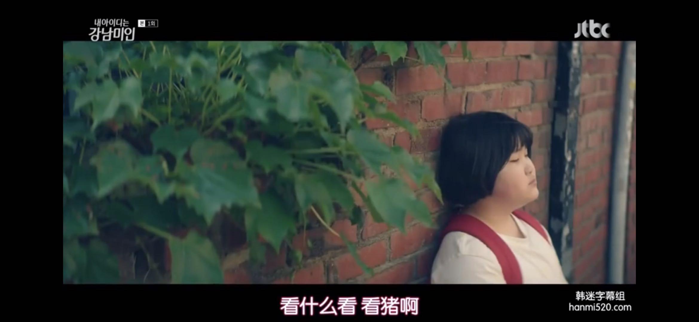 热播韩剧《我的ID是江南美人》:整过容的人后来都过得怎样了?