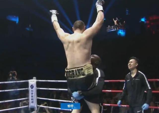 中国重量级第一人!张志磊3回合KO美国悍将 取20连胜