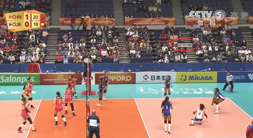 日本主场标语疑似侮辱中国队 这句中文究竟是何意