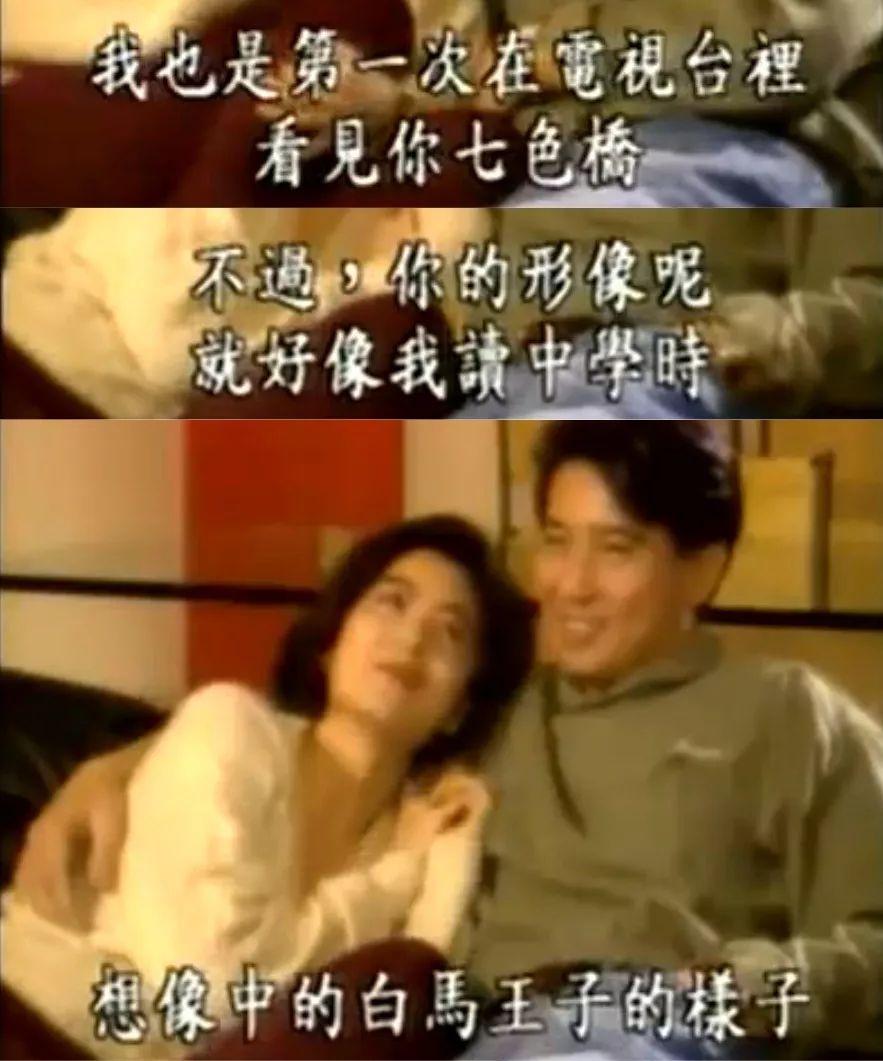 扯白||如果林青霞離婚了,她真的會和秦漢復合么?