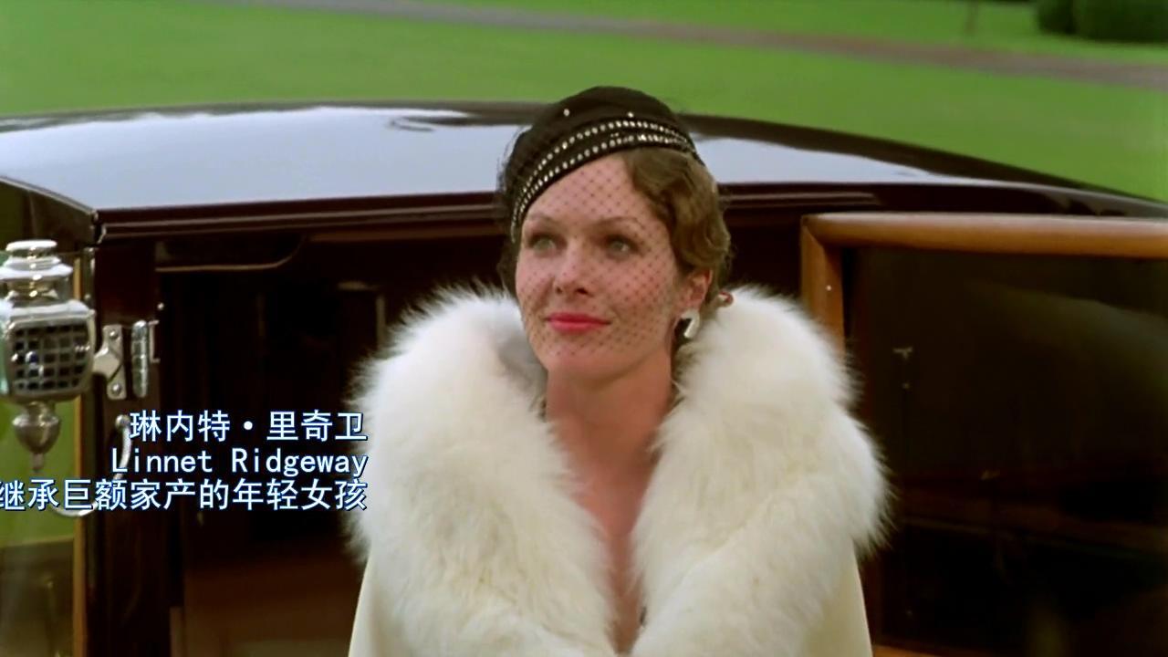 《尼罗河上的惨案》定女主 盖尔加朵演美艳富家女