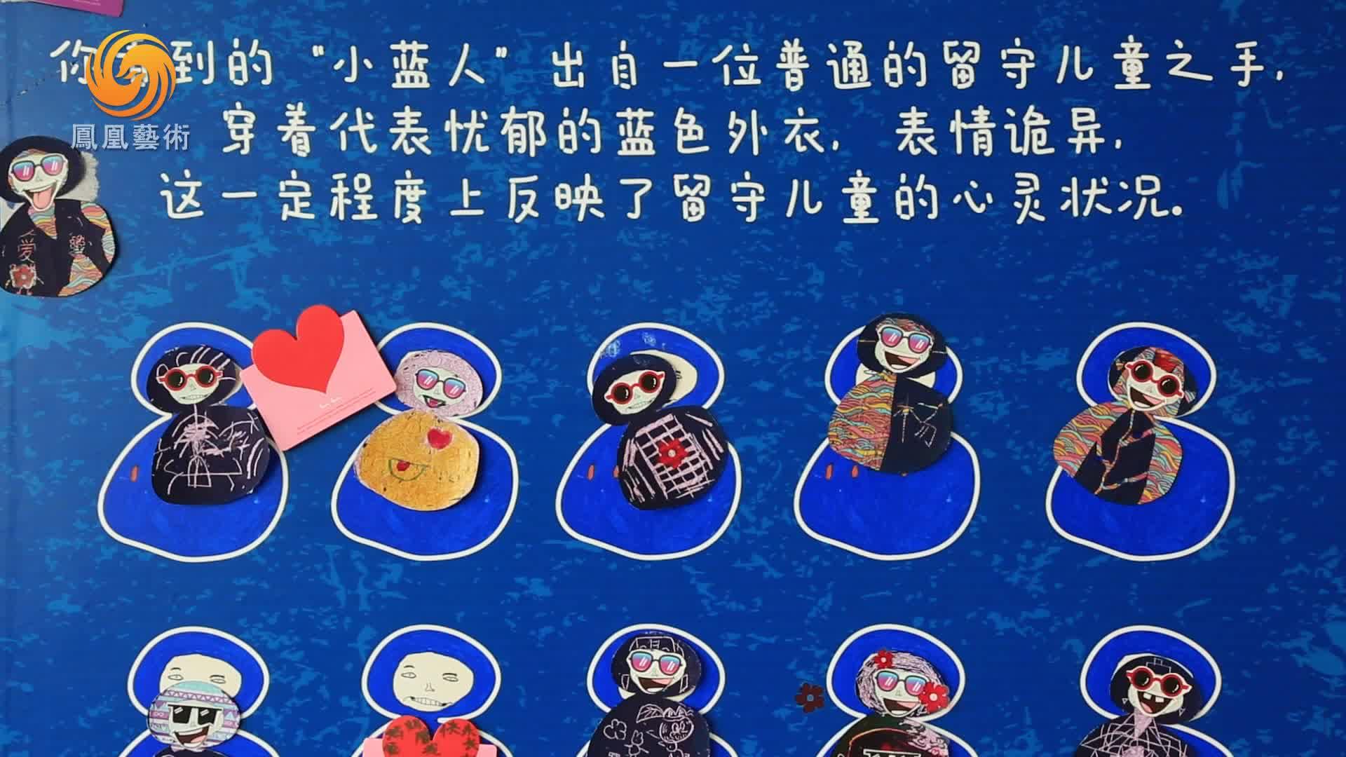 离别之痛丨聚焦2018中国留守儿童心灵状况