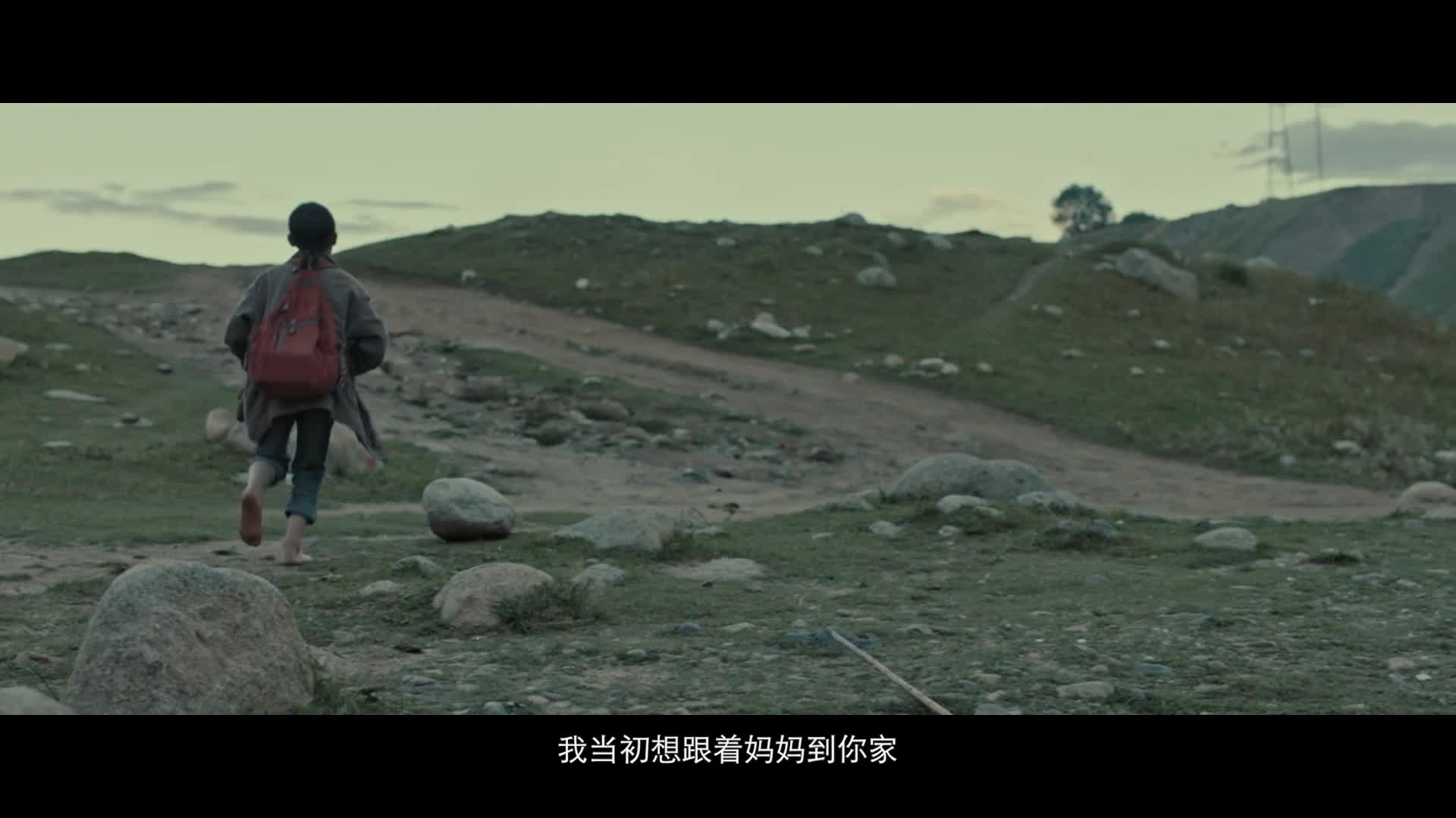 藏语电影《阿拉姜色》曝终极预告10.26见证叛逆少年变形记