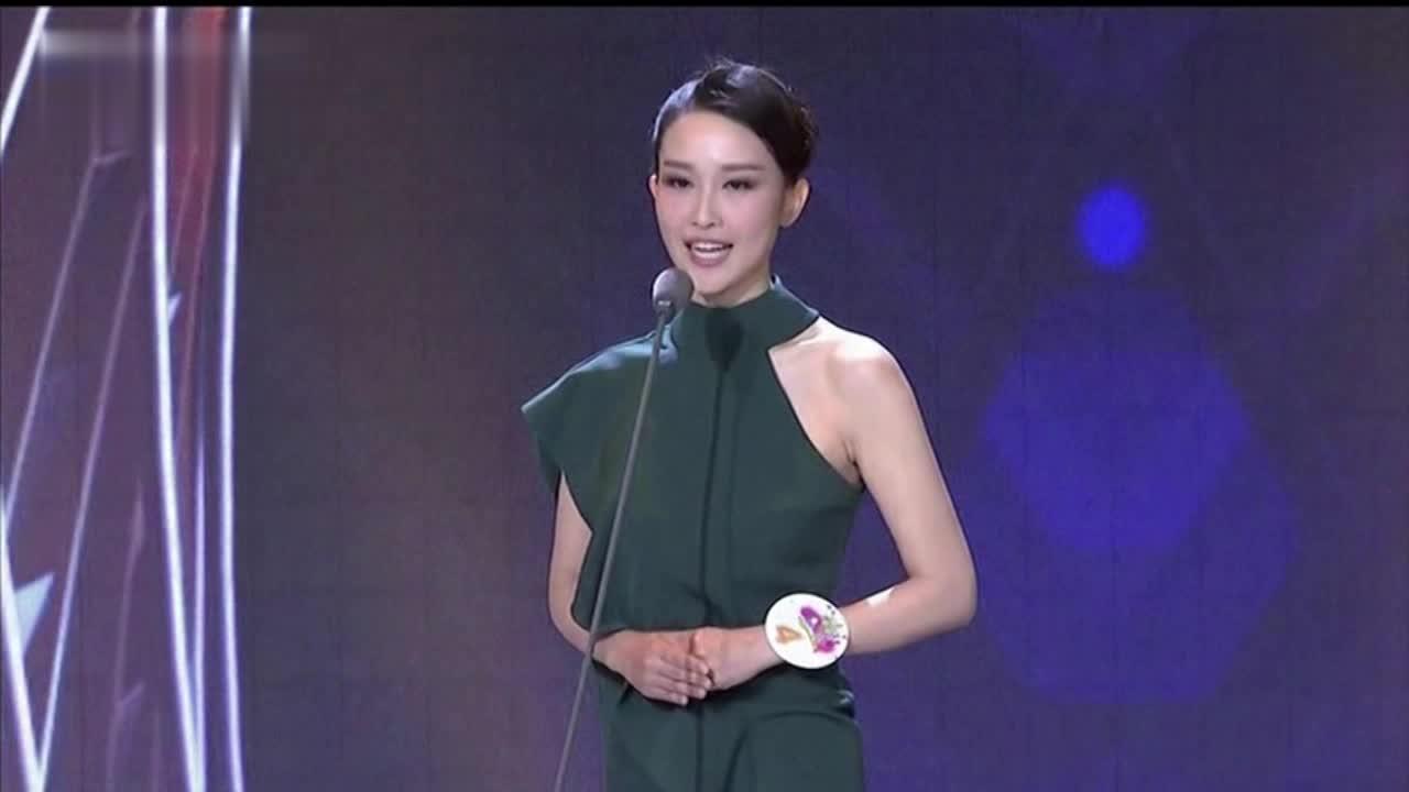 2018中华小姐环球大赛总决赛