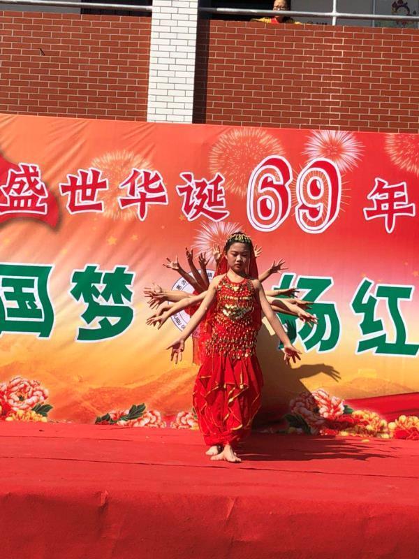 中国梦 红色字体图片分享_我的梦中国梦分享