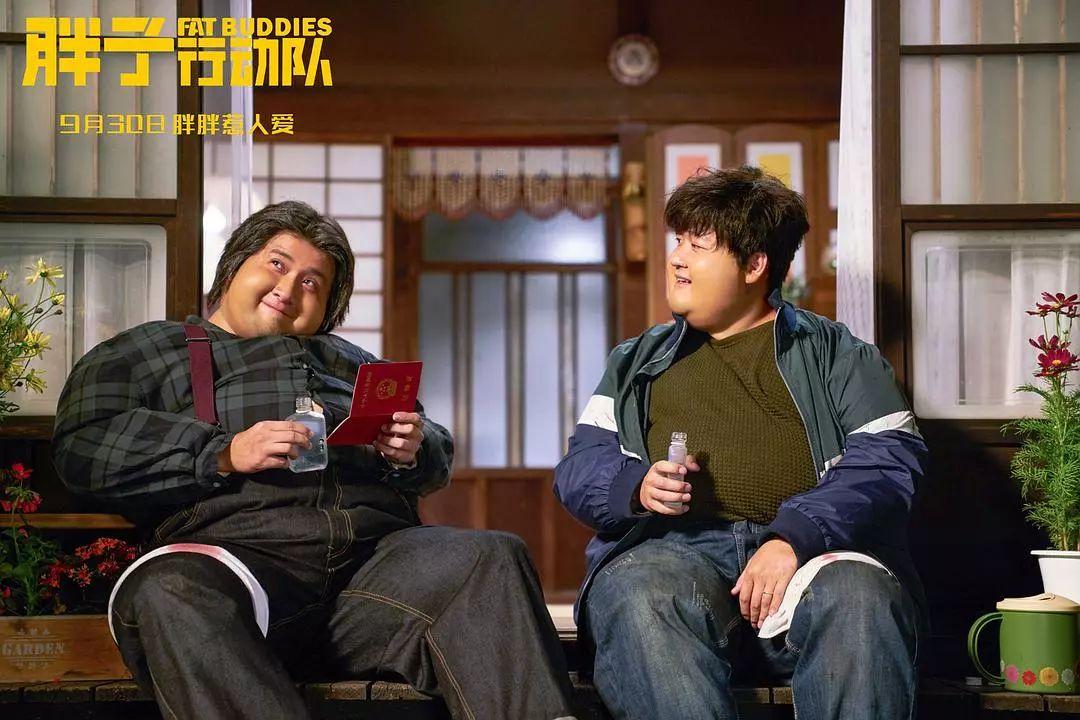 靠 《胖子行动队》,电影新人剧角映画能迎来转机吗?|专访梁巍