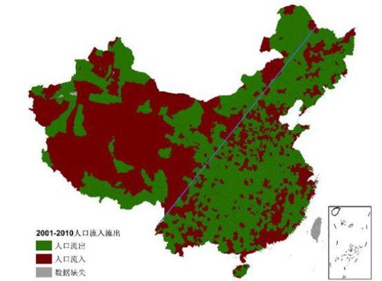 全国人口流入_大理人口流入量图片