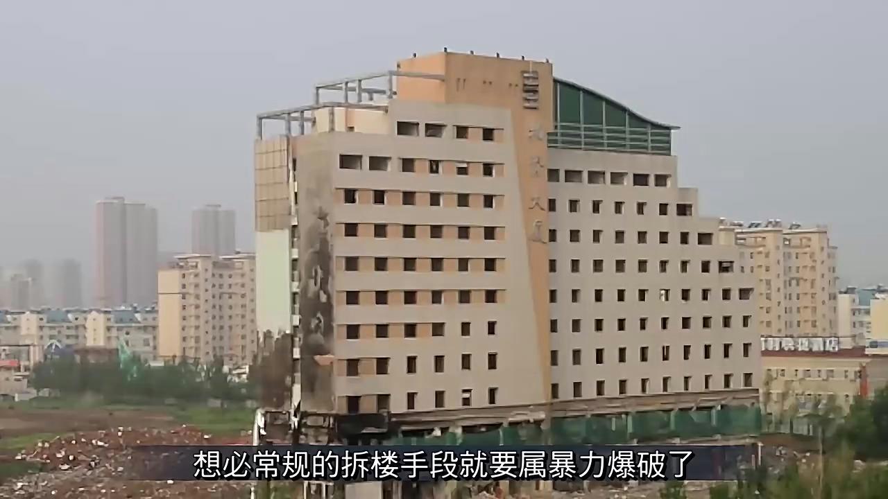 日本隐形拆楼法,让你看不出正在拆迁,拆比盖还慢