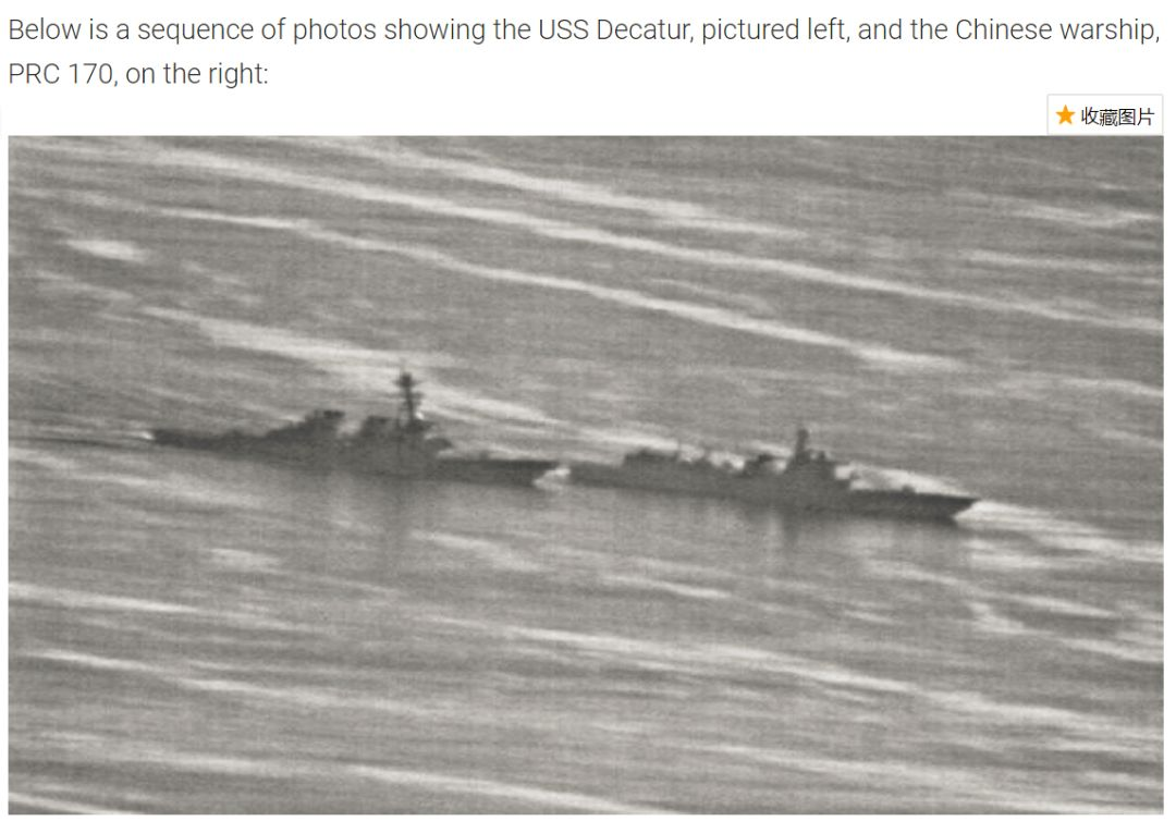 美对华炫耀武力 中国近海不是美军单边表演的舞台!