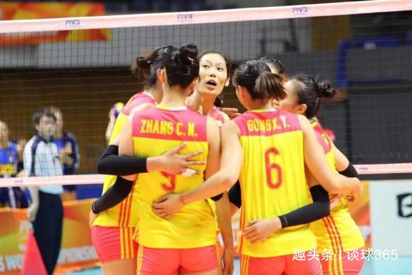 朱婷空砍20分 中国女排1:3遭意大利逆转 小组第一拱手让人