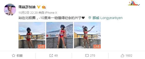 除了陈浩民老婆蒋丽莎,这些明星家人也经常霸占热搜