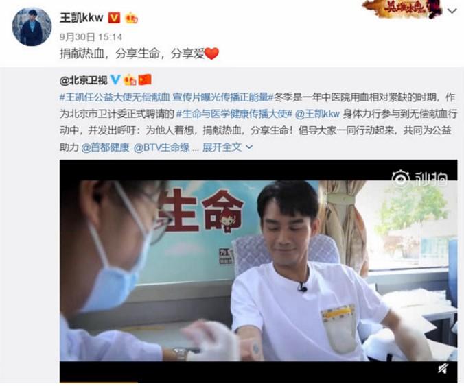 靳东官方粉丝团暗讽王凯有艾滋病,王凯粉讨要说法却得到这样的回复!