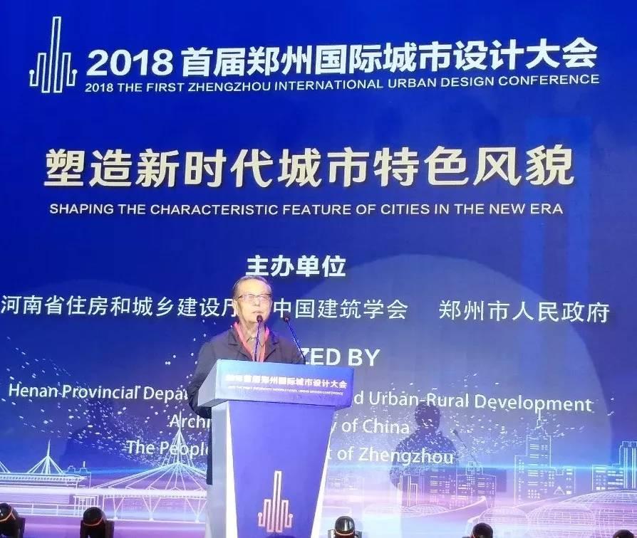 中国工程院院士、新疆建筑设计研究院资深总建筑师 王小东 朱子瑜总规划师从规划的角度,认为城市设计应重质量、重协调、重存量、重特色、重生态、重治理。以宏观、中观、微观分类,可分为总体城市设计、片区城市设计、地段城市设计三个层面。作为北川新县城的核心设计参与者,朱子瑜以北川的规划为例,说明了技术和协调在城市设计中的重要性,并总结为三分规划、七分管理、十分设计。