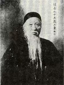 历史上什么地刚刚属于中国?