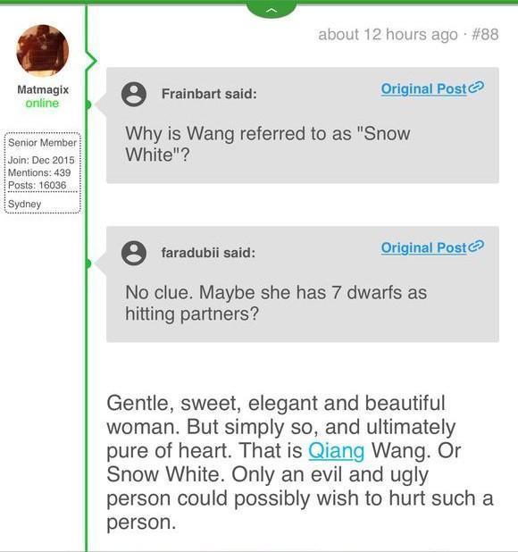 """人美球靓!中国网球最美女神爆红,被外国网友盛赞为""""白雪公主"""""""