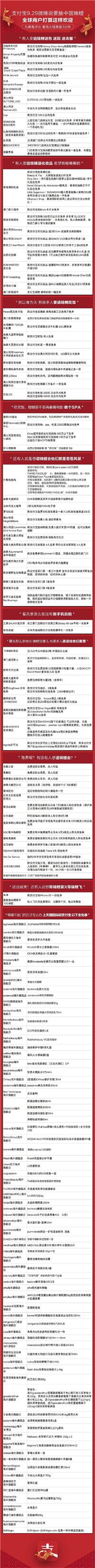 300w分之一的中国锦鲤,今天也乖乖上班了