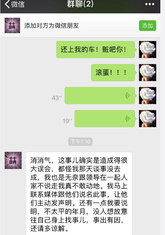 别瞎掰了!有虎妻李湘在,模范丈夫王岳伦哪敢约会美女?